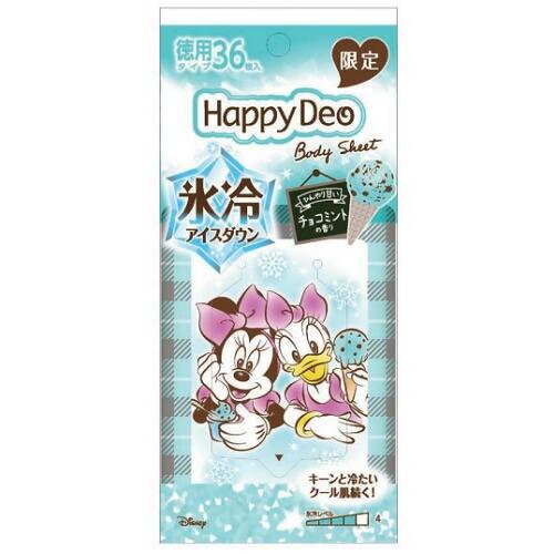 ハッピーデオ ボディシート アイスデオドラント チョコミントの香り  【36枚】(マンダム)