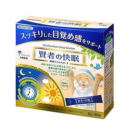 賢者の快眠 睡眠リズムサポート 【30包入】(大塚製薬)