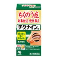 【第2類医薬品】チクナインb【224錠】