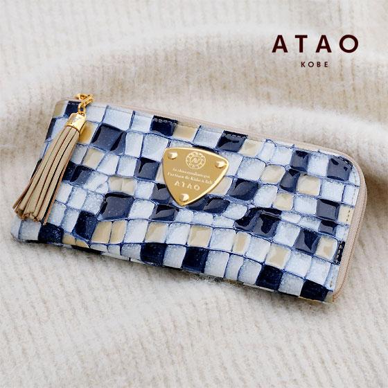 【ATAO】/ 長財布limo vitro リモヴィトロ