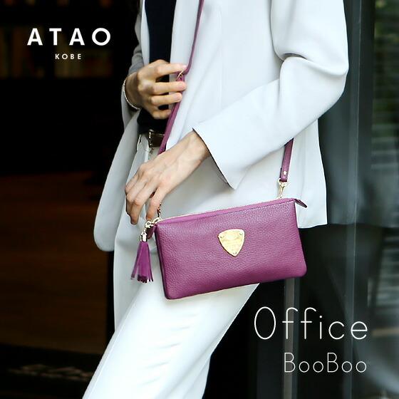 【ATAO】オフィスoffice BooBoo