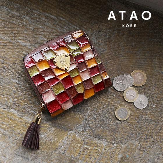 【ATAO】メリ