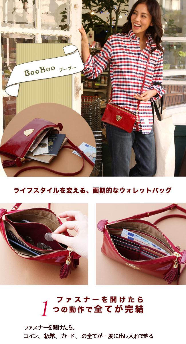 86a0762108df 【ATAO(アタオ)】お財布ポシェットBooBoo(ブーブー)|日本最大級のバッグ・財布のサイト【erutuoc(エルトゥーク)】