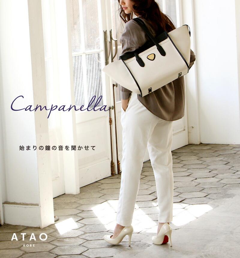 ATAO(アタオ)トートバッグ カンパネラcampanella