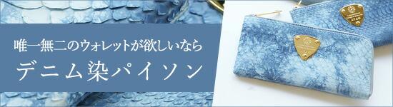 ATAO(アタオ)キャンディルーク