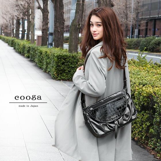 【cooga】ショルダーバッグ/Lavis(ラヴィス)