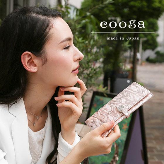 【cooga】Flat(フラット)オーロラピンク