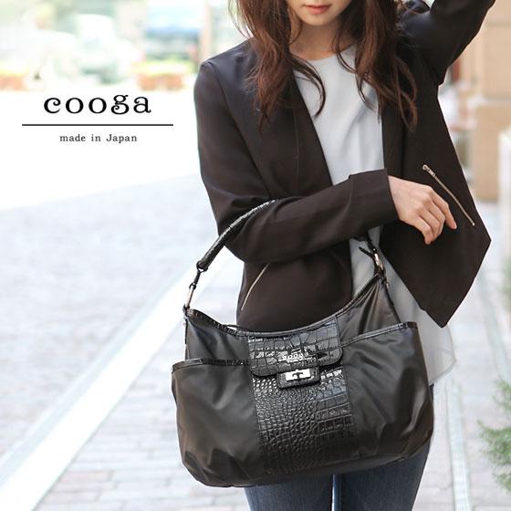 【cooga】マシェリ