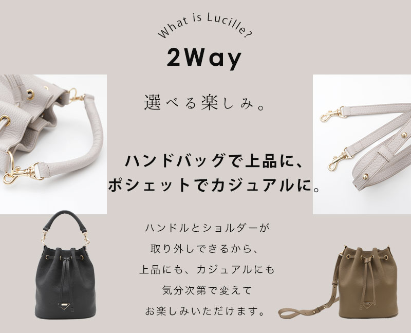 IANNE(イアンヌ)巾着バッグlucille(ルシール)