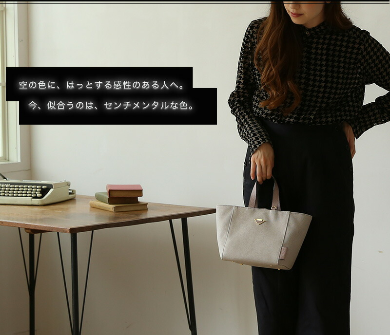 IANNE秋冬限定色 グリシエル grisciel