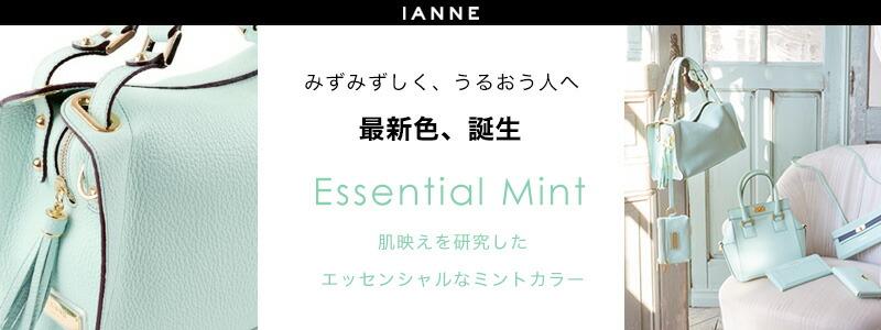 IANNE春夏限定色 エッセンシャルミント ティアラ, tiara
