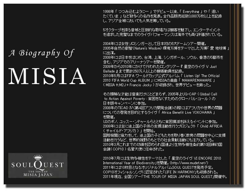 a biography of MISIA