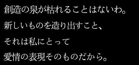 【ロベルタ】特集