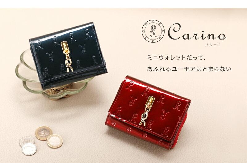 ロベルタ 財布 ミニ財布 三つ折り財布 Carino カリーノ ミニウォレットだって、あふれるユーモアはとまらない