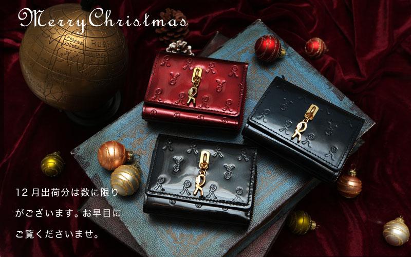 ギフト・プレゼントにミニ財布