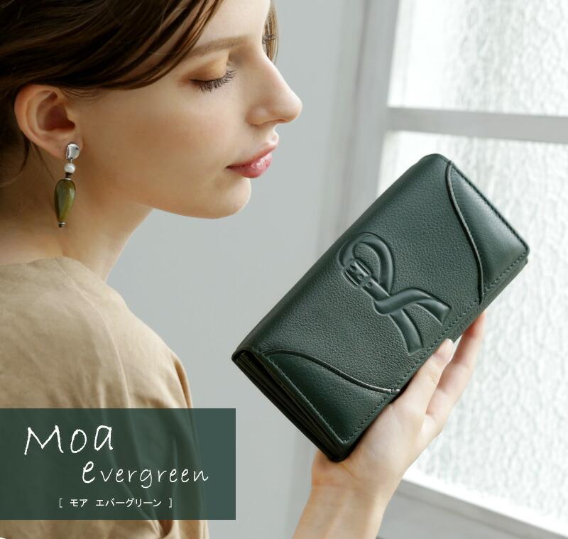 【ロベルタ】Moa evergreen(モア エバーグリーン)