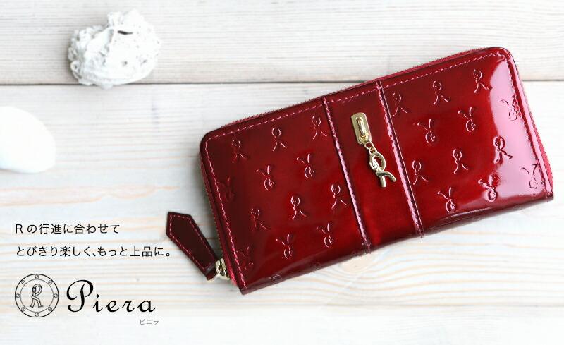 piera エナメル長財布