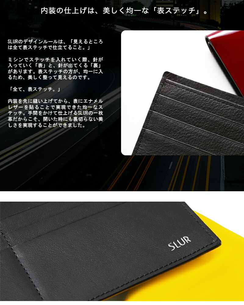 SLUR -スラー Cavariキャバリ 長札入れ 透き通るエナメルレザー 長財布