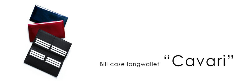 Bill case longwallet Cavari