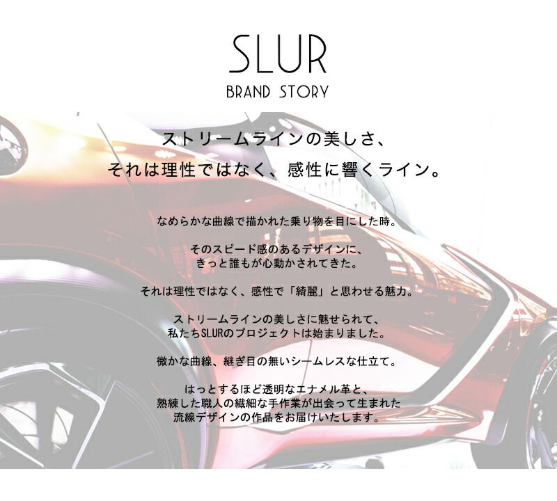 SLUR -スラー エナメル革 二つ折り札入れ