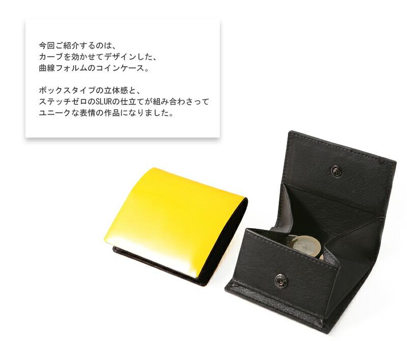 SLUR -スラー  エナメル コインケース