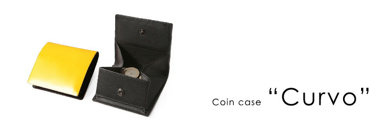 Coin case Curvo