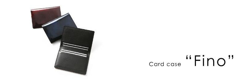 Card case Fino