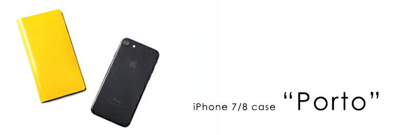 iPhone case porto
