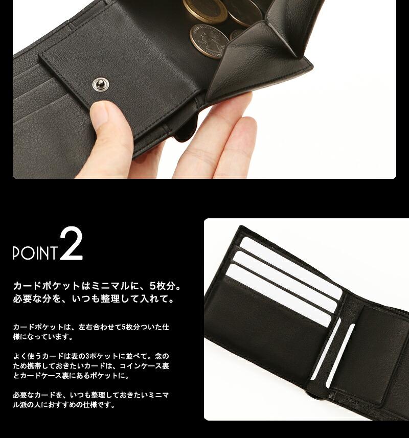 SLUR -スラー  エナメル二つ折りウォレット 財布 コインポケット volante