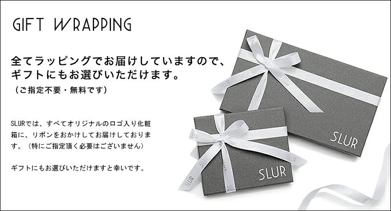 SLUR -スラー ギフト ラッピング
