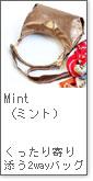 【cooga】ショルダーバッグAmarti(アマルティ)