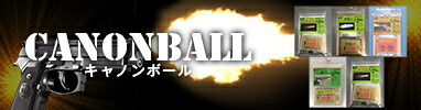 CANONBALL