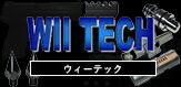 Wii Tec