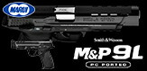 S&W M&P 9L PC Ported ブラック|No.82