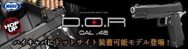 ハイキャパ D.O.R|No.92(ガスブローバックガン)