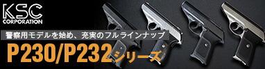 P230/232