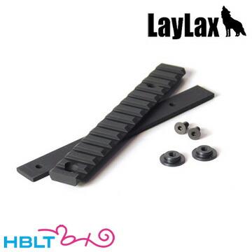 [LayLax]M4/M16A2 ボトムレイル