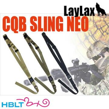 [LayLax]CQBスリング NEO