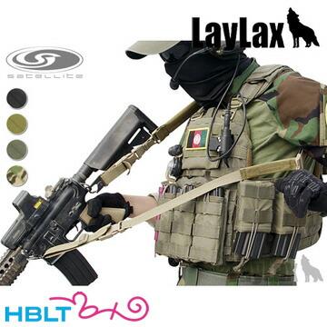 [LayLax]スリング/2ポイント LMG タイプV