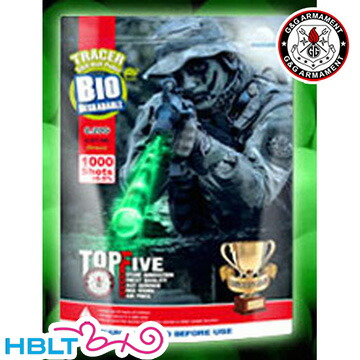 G&G 発光 バイオ BB弾 0.20g (1000発 Green)