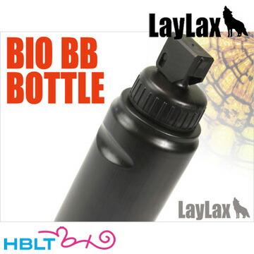 [LayLax]BBボトル バイオ