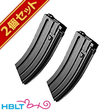 520連マガジン2本セット
