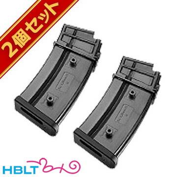 470連多弾装マガジン 2点セット