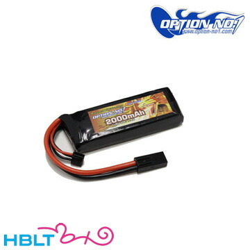 [option no1]リポバッテリー 7.4v 2000mAh Big Power