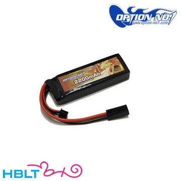 [option no1]リポバッテリー 7.4v 2200mAh High Power