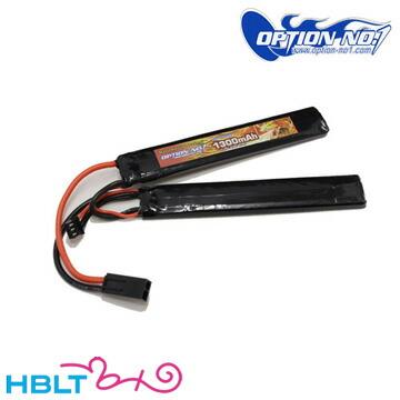 [option no1]リポバッテリー 7.4v 1300mAh High Power(セパレート)