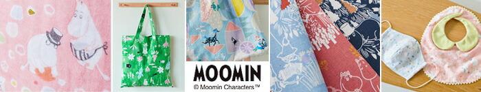 moominキャラクター商品特集