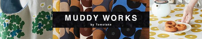 MUDDY WORKS by tomotake 新作・新柄