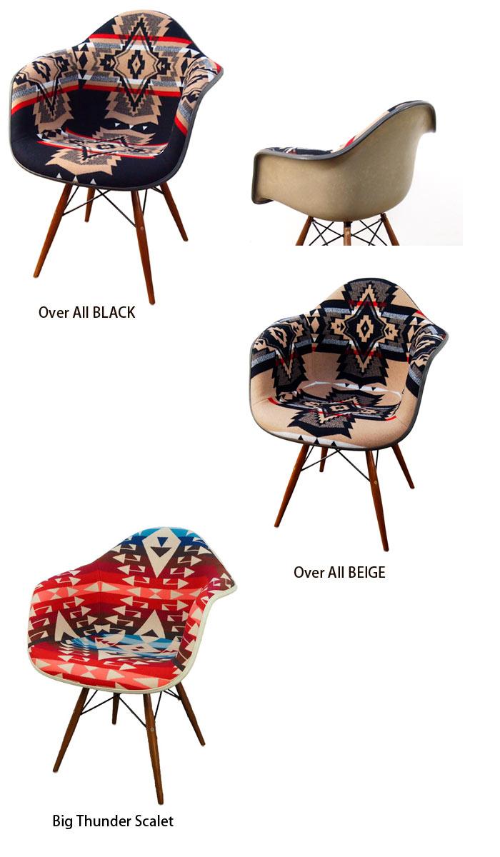 Headfoot Rakuten Global Market Pendleton Pendleton Amschel Shell Chair Vintage Eames Chair