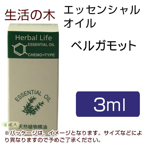 生活の木 ベルガモット 3ml
